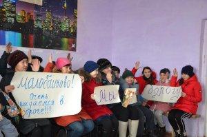В Ишимбайском районе завершены собрания по  обсуждению вопроса участия в Пр ...