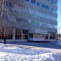 Ишимбайский филиал УГАТУ расширяет сотрудничество с местными заводами
