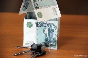 Правительство России утвердило правила льготной ипотеки для семей с детьми