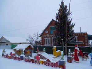 В Ишимбае подвели итоги конкурса на лучшее праздничное новогоднее оформлени ...