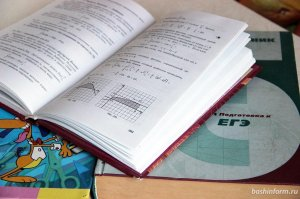 У школьников Башкирии осталось три дня, чтобы подать заявления на участие в ...