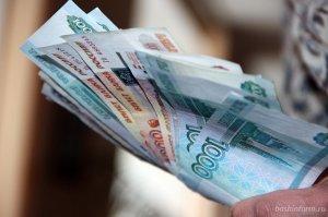 С 1 февраля повышаются выплаты федеральным льготникам