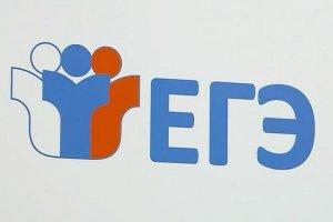 В Ишимбае в этом году ЕГЭ будет сдавать 361 человек