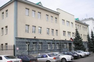 В Башкирии объявлен конкурс на разработку эмблемы регионального Министерств ...
