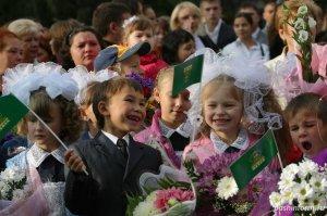 В школах Башкирии начался прием детей в первые классы