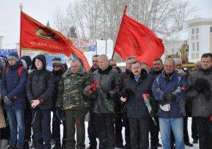 В Ишимбае состоится мероприятие, приуроченное к Дню вывода советских войск  ...