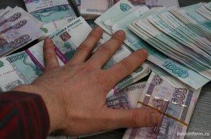 Лотерейный билет, купленный в Уфе, принес его обладателю более 26 миллионов ...