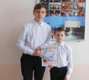 Ишимбайцы успешно выступили на Всероссийском конкурсе «Золотая лестница»