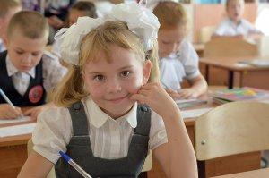 Родители будущих первоклассников могут, не выходя из дома, записать ребенка ...