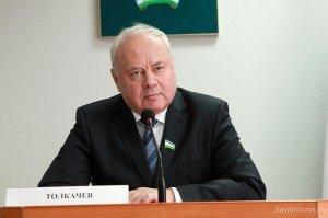 Константин Толкачев: «Задачи, поставленные главой государства, требуют моби ...