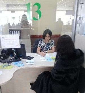 Специалисты Управления в «Единый день консультаций» проконсультировали боле ...