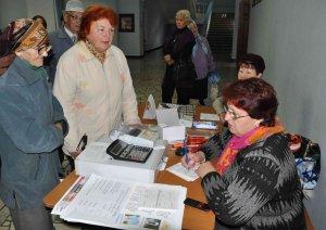 В Башкирии стартовала очередная подписная кампания