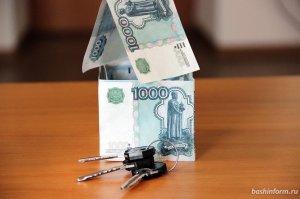 В Башкирии пройдут торги арестованной недвижимости должников