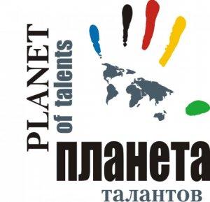 «Планета талантов» приглашает на конкурс музыкантов и певцов