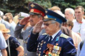 В мае в честь Дня Победы ветераны смогут вылететь из аэропорта «Уфа» беспла ...