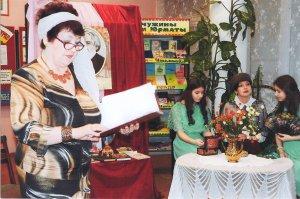В Ишимбае провели мероприятие, посвященное юбилею Ивана Тургенева