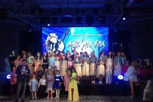 Юных вокально одаренных детей Башкирии приглашают к участию в музыкальном п ...