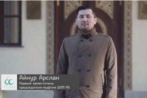 В Башкирии запустили благотворительную акцию-эстафету «Рамадан – благом дан ...
