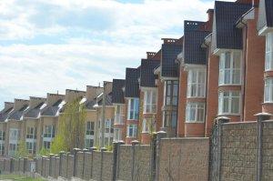 Жители Башкирии могут приобрести на аукционе недвижимость должников