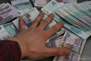 Центробанк России опубликовал новые тарифы на ОСАГО