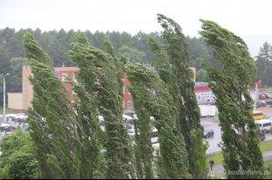 На территории Ишимбайского района объявлено штормовое предупреждение