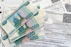 В Башкирии проиндексируют размер выплат компенсаций за ЖКУ