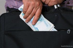 В Администрации Главы Башкортостана создано Управление по противодействию к ...