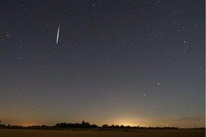 Астрономический прогноз на август: когда жители Башкирии смогут увидеть сол ...