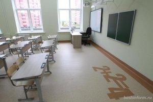В Башкортостане на укрепление материально-технической базы школ и детских с ...