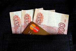 В Ишимбае полиция выявила женщину, укравшую 60 тысяч рублей