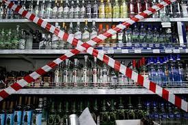 В России могут повысить возрастные ограничения при продаже алкоголя