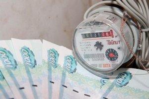 Россияне перестанут сдавать показания счетчиков