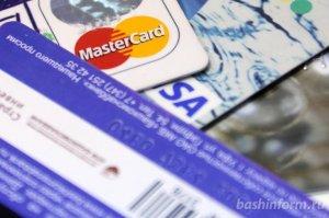 Внимание! Придуман новый способ хищения денег с банковских карт