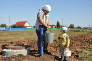 Решить проблему водоснабжения в Ишимбайском районе помогла Программа поддер ...