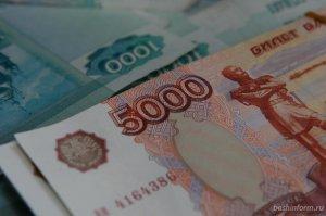 В Башкирии родители студентов могут получить дополнительную выплату к пенси ...