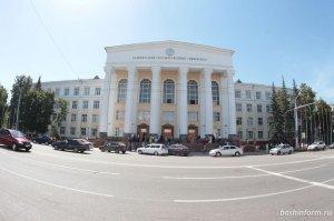 Пять вузов Башкирии вошли в рейтинг Европейской научно-промышленной палаты  ...