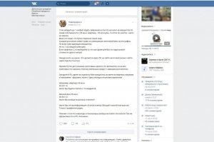 В ФНС тиражируемую в соцсетях информацию о завышенном налоге на имущество назвали фейком