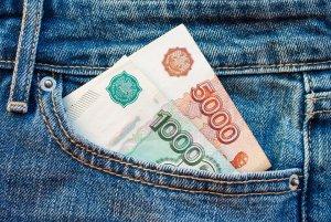 В Ишимбае предстанет перед судом мужчина, обвиняемый в краже денег