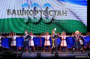 11 октября в Башкирии - нерабочий праздничный день