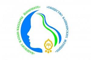 Активных женщин Башкортостана приглашают на конкурс «Женщина - мать нации»