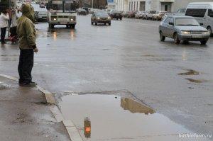 Какой в Башкирии будет погода на выходные - прогноз
