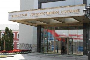 В Башкирии семьи с восемью детьми получат по 600 тысяч рублей