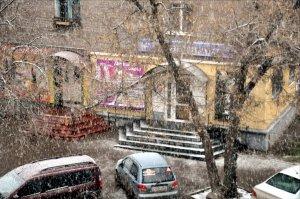 Погода в Башкирии на 13 октября: холодно и снежно