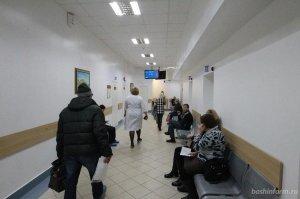 Радий Хабиров потребовал навести порядок в системе здравоохранения Башкорто ...