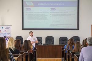 В Уфе состоялась презентация конкурса «Великие имена России» для студенческ ...