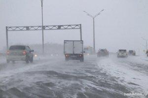 В Башкирии прогнозируют порывы ветра и мокрый снег, объявлено штормовое предупреждение