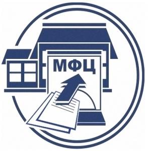 В офисах «Мои Документы» в Салавате и Ишимбае пройдут Дни открытых дверей
