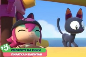 В России покажут мультфильм для незрячих детей