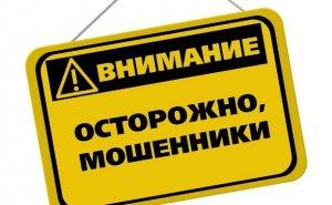 В Башкирии жертвами мошенников чаще всего становятся пожилые