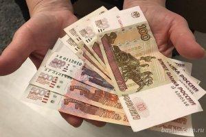 Правительство России утвердило размер пособия по  безработице на 2019 год